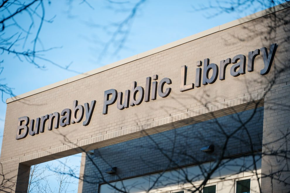 Burnaby Public Library lettering on the exterior of the Bob Prittie Metrotown Branch